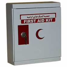 first-aid-kit-box